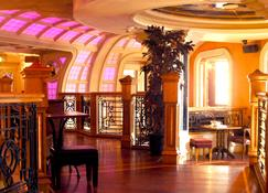 The Prince Of Wales Hotel - את'לון - בר
