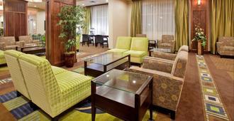 Holiday Inn Hotel and Suites-Kamloops - Kamloops - Lobby