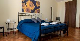 Gli Ulivi Dell'Etna - Santa Venerina - Bedroom