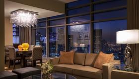 City Centre Rotana Doha - Doha - Restaurante