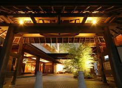 紀州白濱溫泉武藏旅館 - 白濱町 - 建築