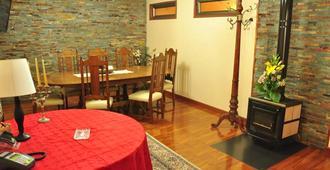 Hospedaje klickmann - Temuco - Dining room