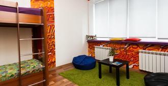 Funkey Hostel - Novosibirsk - Bedroom
