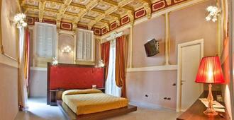 Albanuova Hotel - Regio de Calabria - Habitación