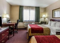 Quality Inn & Suites - Fort Madison - Habitación