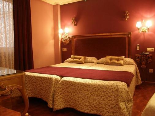 戈雅套房飯店 - 薩拉曼卡 - 臥室