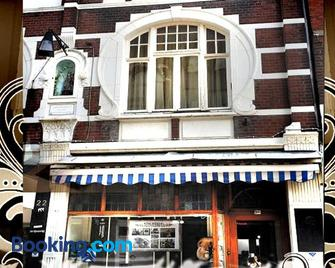 De Roermondse Beleving - Roermond - Building