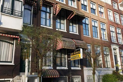 Hotel de Munck - Amsterdam - Rakennus