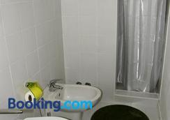 B&B Il Pozzo - Montalto Pavese - Bathroom