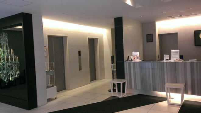 Hotel Villa Fontaine Tokyo-Shinjuku - Tokio - Vastaanotto