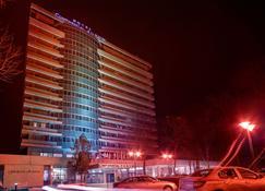 Continental Forum Arad - Arad - Gebäude