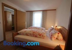 Bleierhof Apartment - Kartitsch - Bedroom