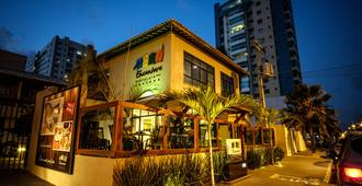奧拉旅館 - 阿拉加左 - 阿拉卡茹 - 建築