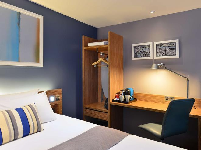 Travelodge London Farringdon - Lontoo - Makuuhuone