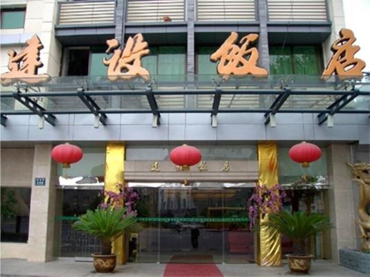 Zhejiang Construction Hotel - Hangzhou - Hangzhou - Building