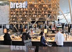 Mercure Hotel Schiphol Terminal - Schiphol - Restaurant