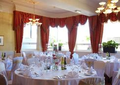 Hallmark Hotel Bournemouth East Cliff - Bournemouth - Sảnh yến tiệc