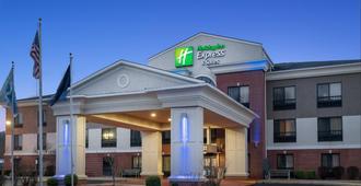 Holiday Inn Express & Suites Ashland - Ashland