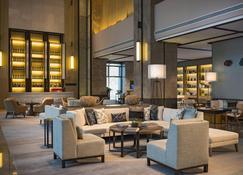 Chongqing Marriott Hotel - Tsjoengking - Lounge