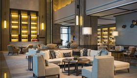Chongqing Marriott Hotel - Chongqing - Lounge
