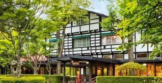 Mampei Hotel - Karuizawa - Edificio