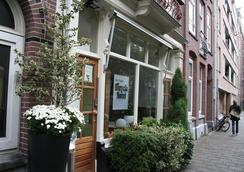 Bicycle Hotel Amsterdam - Amsterdam - Outdoor view