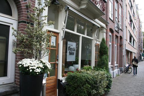 The Bicycle Hotel - Amsterdam - Außenansicht
