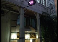 De La Poste - Port Said - Byggnad