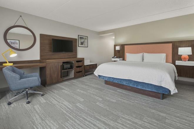 Hampton Inn & Suites Macon I-75 North - Macon - Bedroom