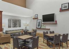 Hampton Inn & Suites Macon I-75 North - Macon - Lounge