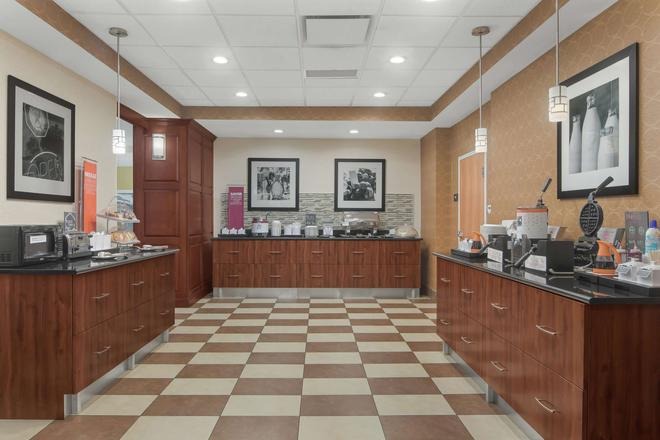 Hampton Inn & Suites Macon I-75 North - Macon - Buffet