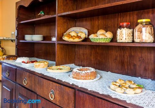 石殼旅館 - 薩爾瓦多 - 薩爾瓦多 - 自助餐