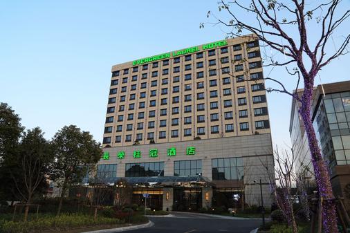 Evergreen Laurel Hotel, Shanghai - Σανγκάη - Κτίριο