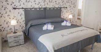 A Casa di Benny - Rome - Bedroom
