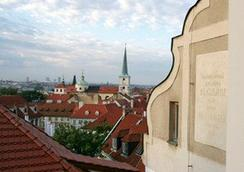 Golden Well Hotel - Prague - Outdoor view