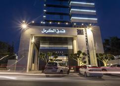Carmel Hotel - Ramallah - Building