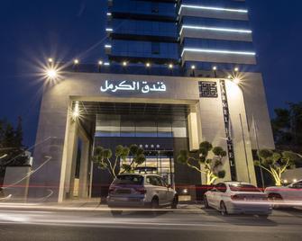 Carmel Hotel - Ramallah - Gebouw