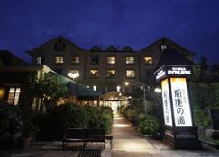 Royal Hotel Kawaguchiko - Fujikawaguchiko - Toà nhà