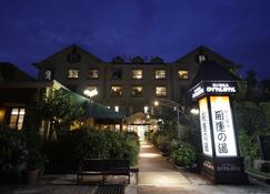 Royal Hotel Kawaguchiko - Hostel - Fujikawaguchiko - Edificio