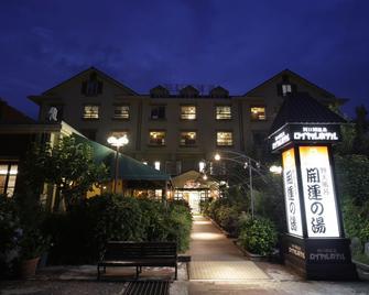 Royal Hotel Kawaguchiko - Fujikawaguchiko - Gebouw