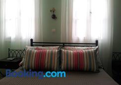 Pension Filyra - Náfplio - Bedroom