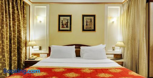 Hotel Regal Enclave - Mumbai - Bedroom