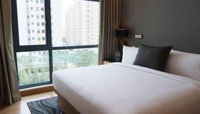 Oakwood Residence Saigon - Ho Chi Minh City - Bedroom