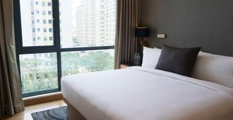 Oakwood Residence Saigon - Хошимин - Спальня
