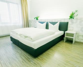 Fair Hotel Mönchengladbach - Менхенгладбах - Bedroom