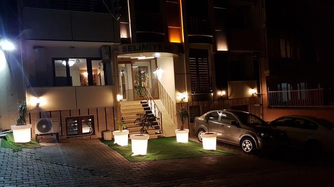 Selimiye Hotel - Αδριανούπολη - Κτίριο