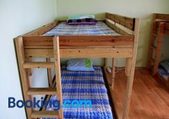 Minjoonggak Guesthouse - Seogwipo - Bedroom