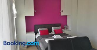 Studio Sloneczne - Gdansk - Bedroom