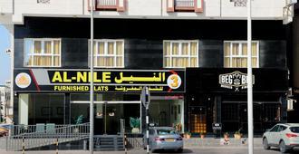 Al Nile Hotel 3 - Salalah