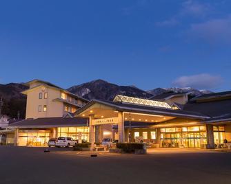 Hotel Hanasarasa - Nakatsugawa - Budova